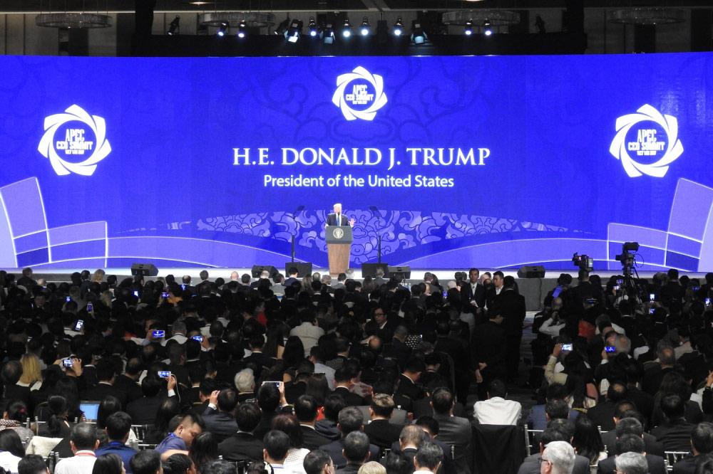 岘港亚妮娜会展中心成功举办关键活动- APEC