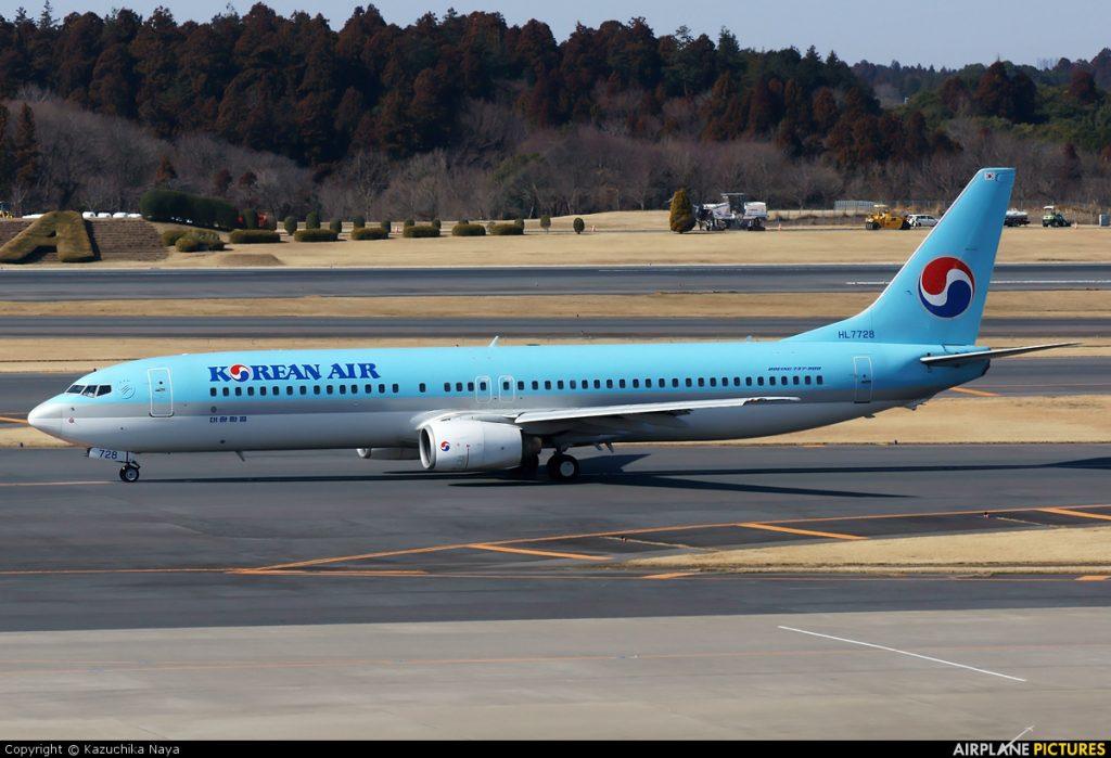 Korean Air adds daily flight from Busan to Da Nang