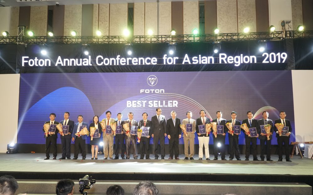 FOTON INTERNATIONAL ANNUAL BUSINESS CONFERENCE OF ASIA REGION