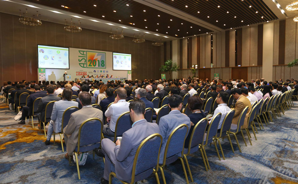 아시아의 수자원과 재생 가능한 에너지 개발에 관한 제7회 국제 컨퍼런스 및 전시회
