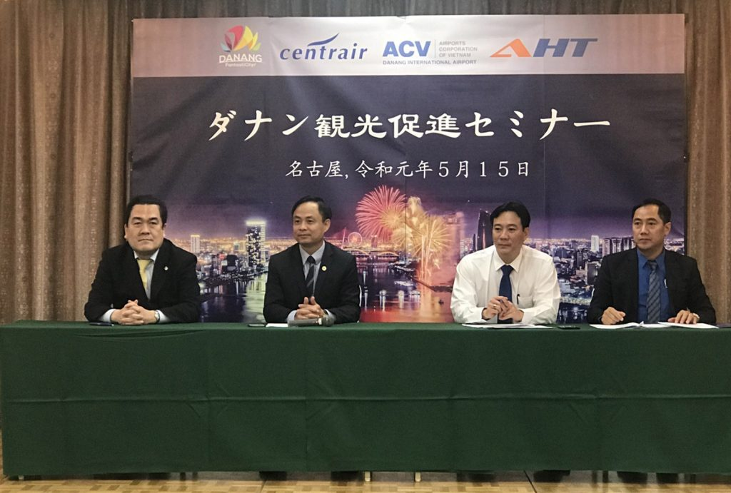 ACV Da Nang To Collaborate With Chubu Centrair To Introduce Chartered Flights To Japan
