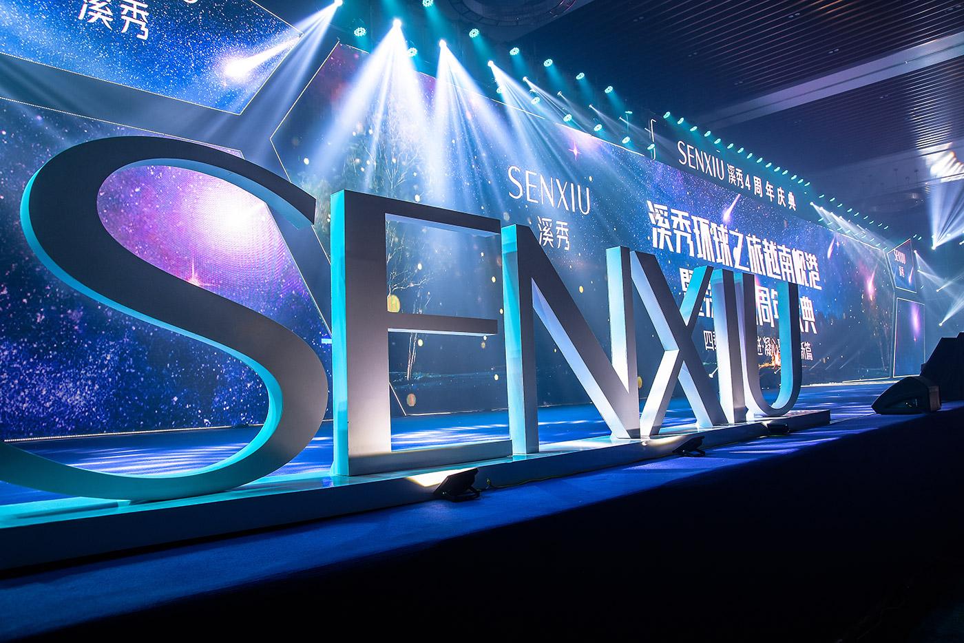 SENXIU'S FOUR-YEAR ANNIVERSARY
